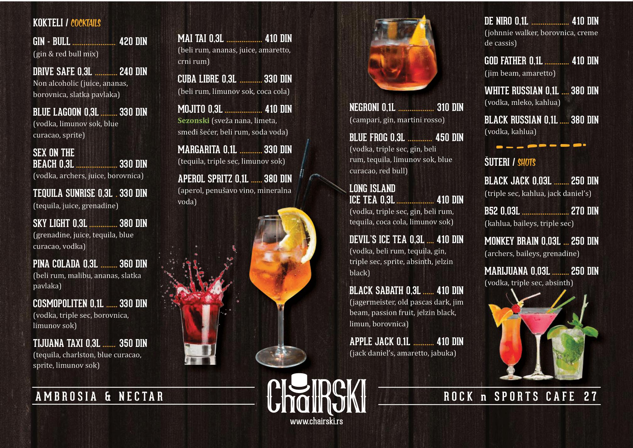 Karta pića